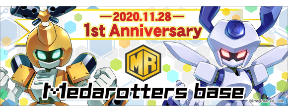 Medarotters store S キャナルシティ博多 新星堂